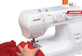 Máquina de coser doméstica Janome 3612